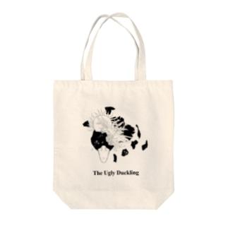 みにくいアヒルの子 Tote bags