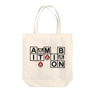 Ambition Tote bags