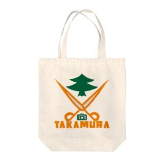 パ紋No.2802 TAKAMURA Tote bags