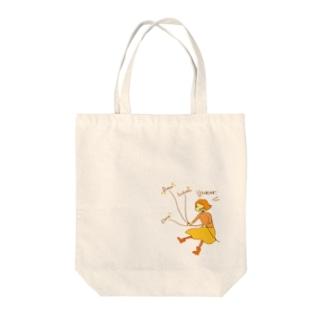 そびけ(ひっぱれ)! Tote bags