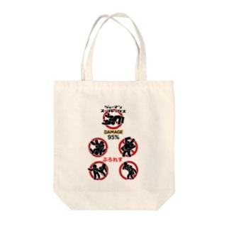プロレス技シリーズ Tote bags