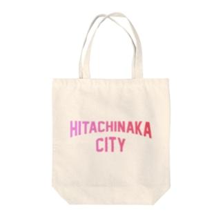ひたちなか市 HITACHINAKA CITY Tote bags