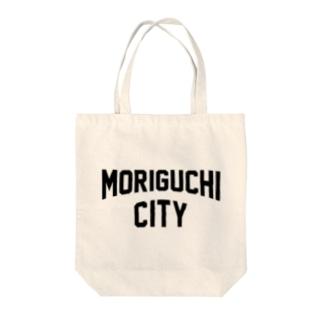 守口市 MORIGUCHI CITY Tote bags