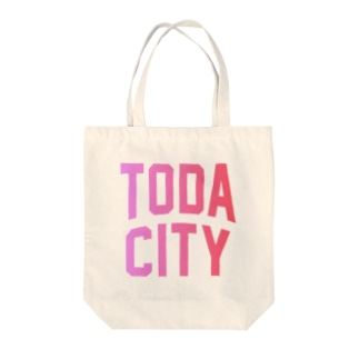 戸田市 TODA CITY Tote bags