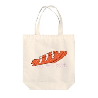シュガーウツボ(イナイ) Tote bags