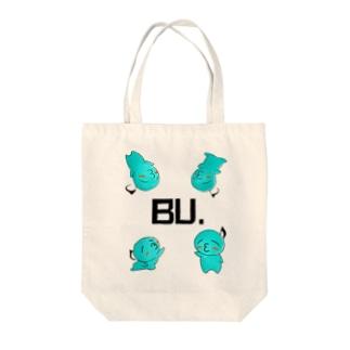 BU. Tote bags