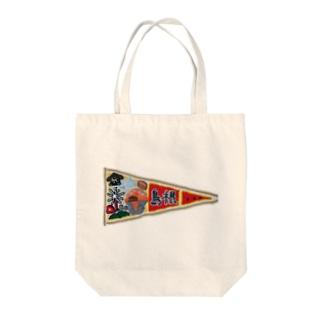 島根ペナント Tote bags