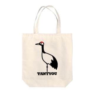 タンチョウ Tote bags