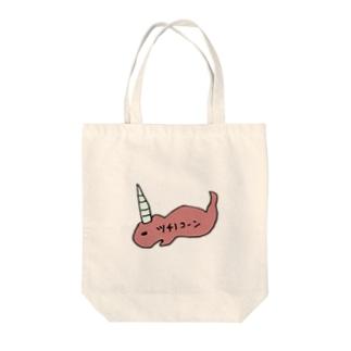 ツチノコーン Tote bags