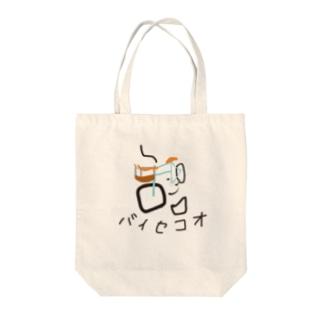バイセコオ Tote bags