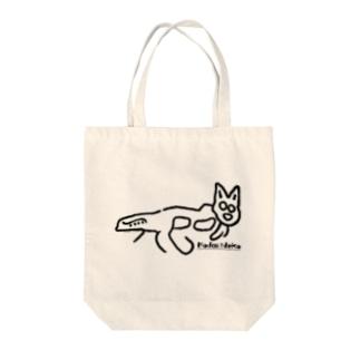 古代ネコ Tote bags