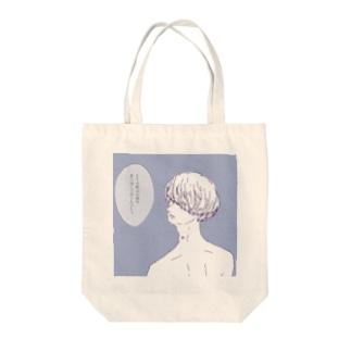 冷徹 Tote bags