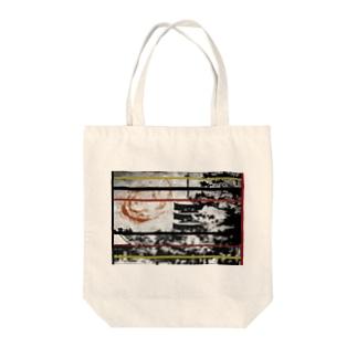 城 Tote bags