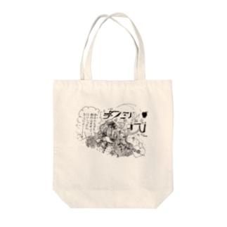 デンタルフロスおトート Tote bags