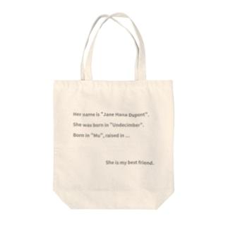 イマジナリーフレンド(黒字) Tote bags