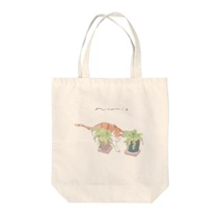 鉢植えとにゃん Tote bags
