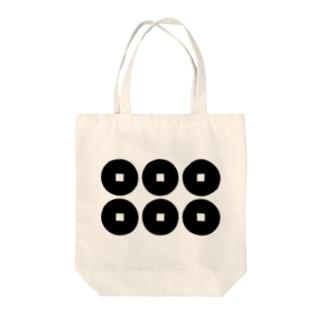 家紋 0058 真田六文銭 Tote bags