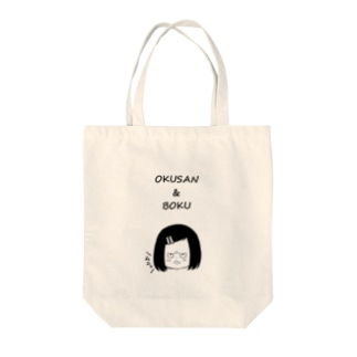 ムニュ Tote bags