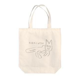 ナスカの古代猫ちゃん Tote bags