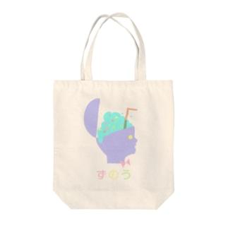ずのう Tote bags
