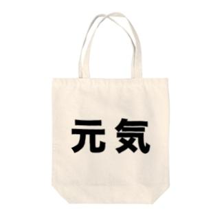 GENKI Tote bags