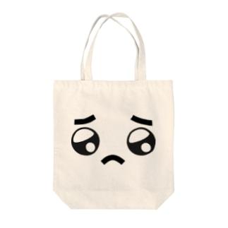 ぴぴぴえん Tote bags