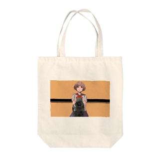 かわいいハッセル Tote bags