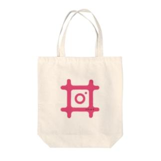 ハシュレコ丼 Tote bags