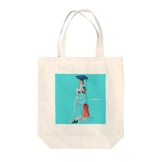Outpost  Tote bags
