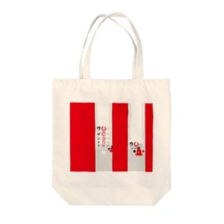 CT74ランドルト環_D Tote bags