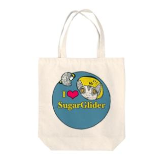 I♡sugarglider Tote bags