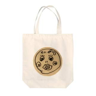 イエティ隊長のモニモニアイコン Tote bags