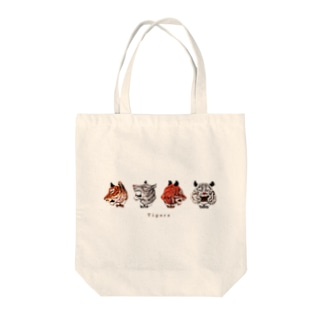 Tigers Tote bags