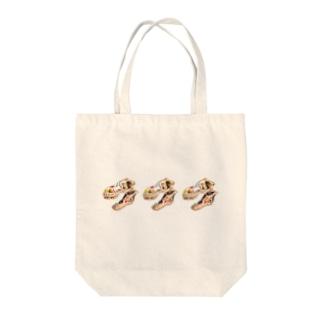 ティラノサウルス頭部×3 Tote bags