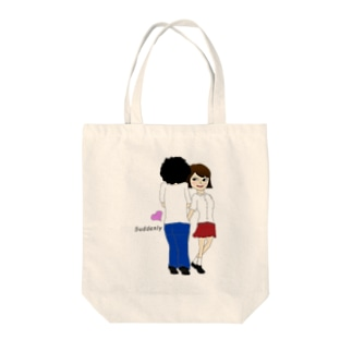 Suddenly Tote bags