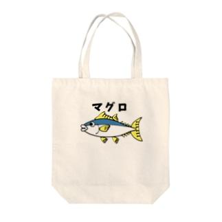 マグロくん Tote bags