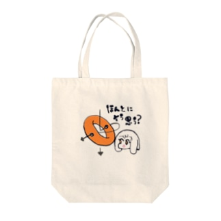 MAJIDE? Tote bags