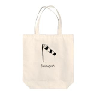 Fukinagashi Tote Bag