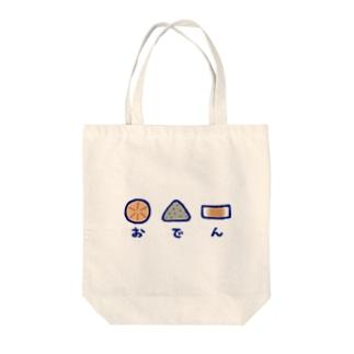 おでん Tote bags