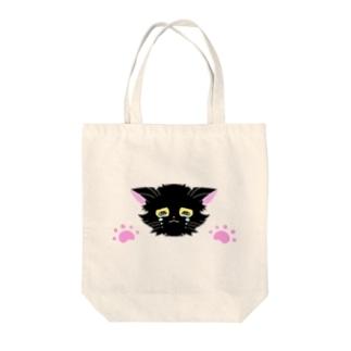 ねこねこうおの泣いてる黒猫くん Tote Bag