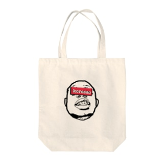 例のコロッソ君2 Tote bags