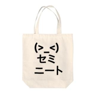 セミニート Tote bags