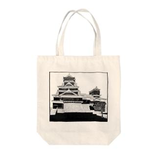 熊本城 Tote bags