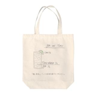 お酒が好きで何が悪い(ジン・トニック) Tote bags