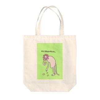 まんじゅうすき Tote bags