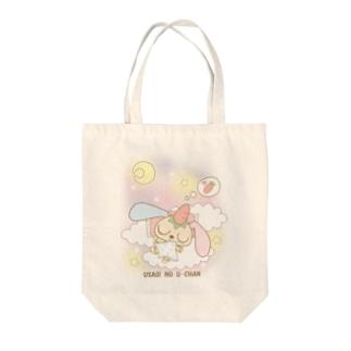 うさぎのうーちゃん(おやすみ・タイトル有) Tote bags