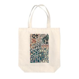 共通意識 〜世界〜 Tote bags