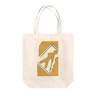 感謝尊厳をなおざりにしたまま、負担率に右往左往する現役世代 Tote bags