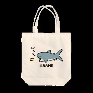 Cɐkeccooのらくがきシリーズ『サメさんあーんぐり』 Tote bags