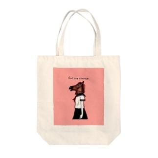 Animal girl (ウマ) Tote bags